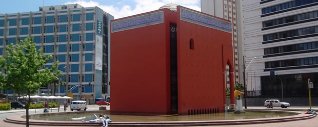 Memorial Árabe - Curitiba